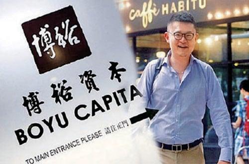 揭開順豐幕後大老闆面目 大紀元時報 香港 獨立敢言的良心媒體