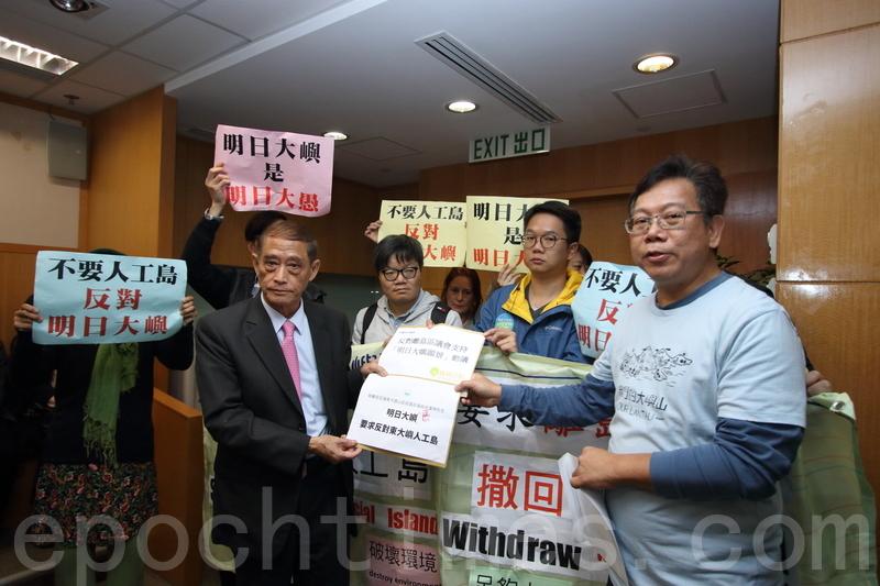 當局下月交「明日大嶼」初步估算 大紀元時報 香港 獨立敢言的良心媒體
