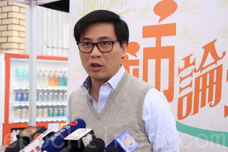 大律師公會執委石書銘 籲商界清楚檢視逃犯條例|大紀元時報 香港|獨立敢言的良心媒體