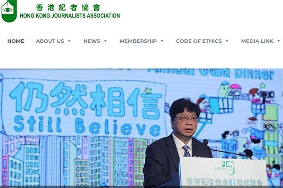 涉警案的港警匿名 9新聞團體聯署強烈反對|大紀元時報 香港|獨立敢言的良心媒體