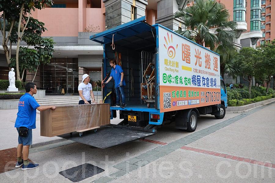 回收傢俬助人現「曙光」|大紀元時報 香港|獨立敢言的良心媒體