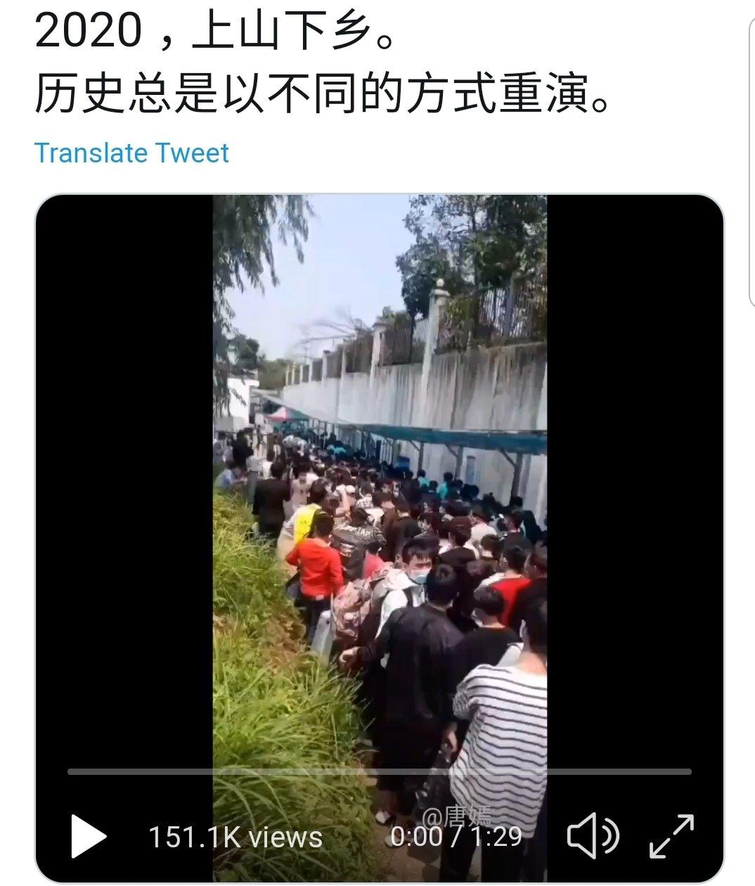中共宣傳「返鄉創業」 學者:荒誕、笑話!|大紀元時報 香港|獨立敢言的良心媒體