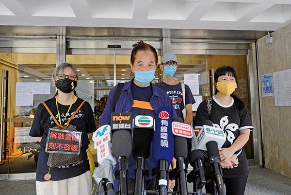 五宗司法覆核涉警無編號|大紀元時報 香港|獨立敢言的良心媒體