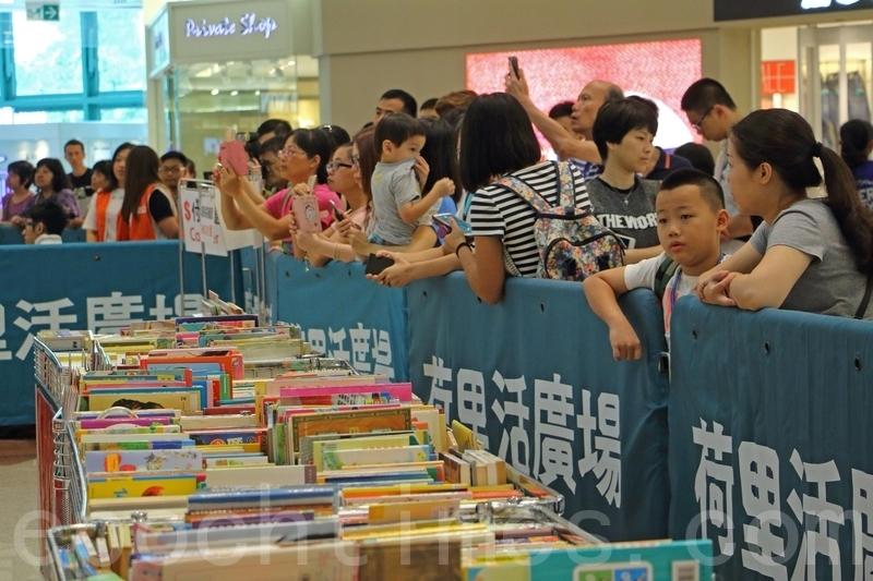 宣明會義賣30萬舊書籌款|大紀元時報 香港|獨立敢言的良心媒體