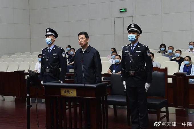 趙樂際舊部陳國強獲刑十三年 落馬軌跡有異常之處 大紀元時報 香港 獨立敢言的良心媒體