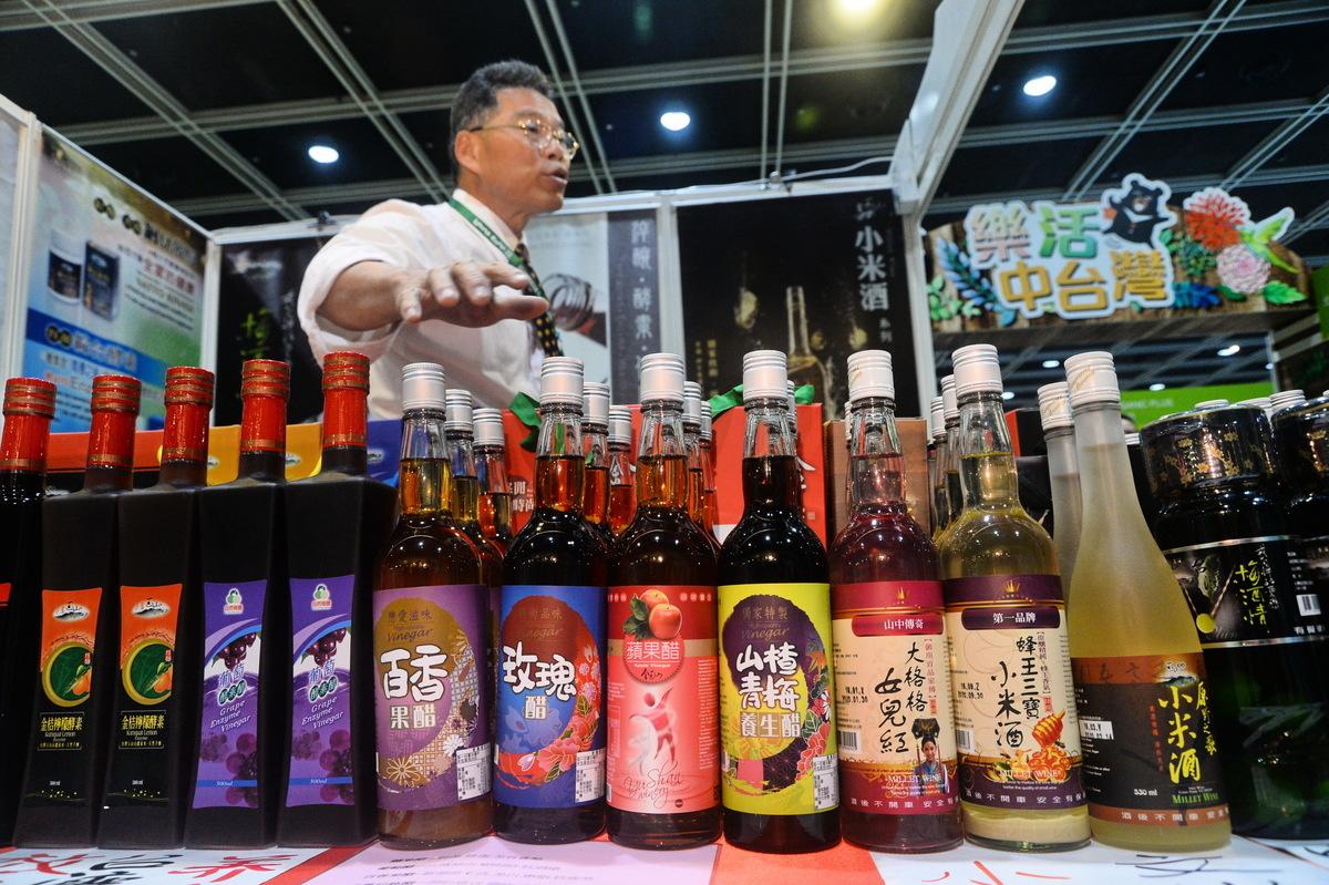 樂活博覽及素食展開幕 臺灣逾30業者參展|大紀元時報 香港|獨立敢言的良心媒體