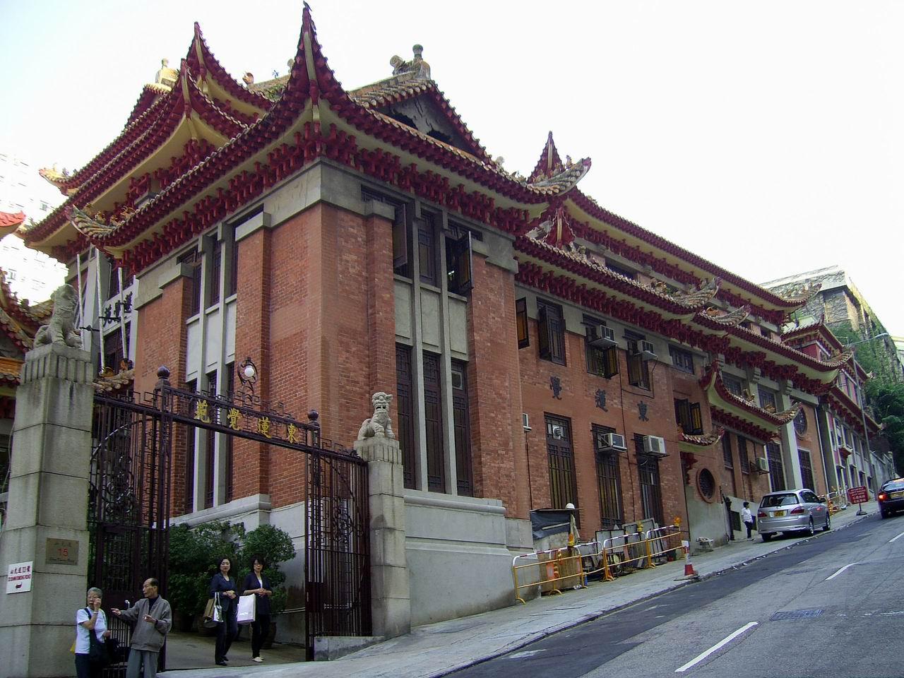 三幢建築獲列法定古蹟|大紀元時報 香港|獨立敢言的良心媒體