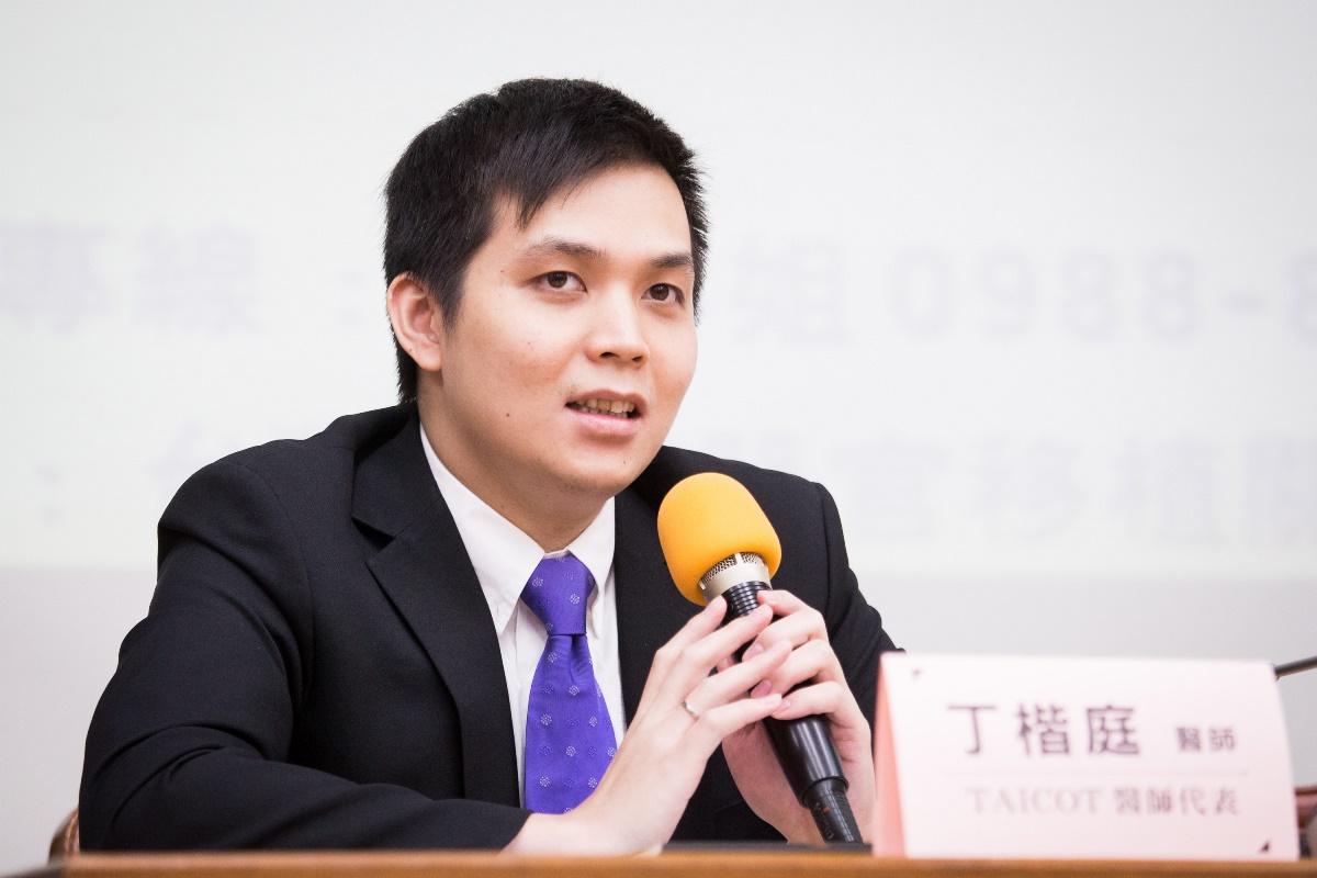 臺立法院首映《活摘》 揭中共帶血經濟 大紀元時報 香港 獨立敢言的良心媒體