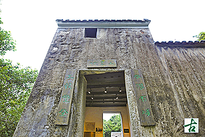 香港「活化」博物館之旅|大紀元時報 香港|獨立敢言的良心媒體