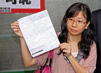 恐嚇信寄到小學 林慧思報警  大紀元時報 香港 獨立敢言的良心媒體