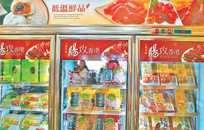 港人愛吃香腸 臺灣腸攻香港 大紀元時報 香港 獨立敢言的良心媒體