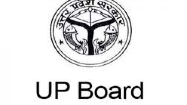up board 10th 12th result 2019 passing marks live sarkari