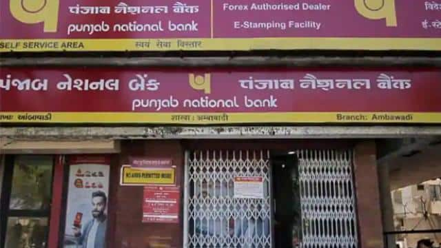 PNB Bank review: 1 February did not withdraw money from ATM