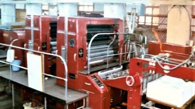 sovereign printing machine suparna roy ht photo