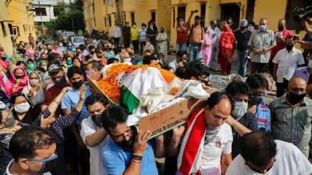 Congress Sarpanch Ajay Pandita who was shot dead by terrorists in ...