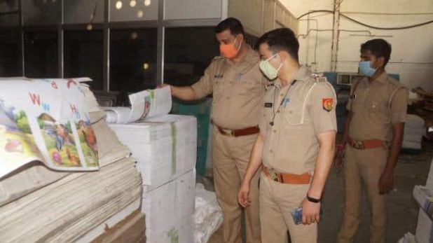 ncrt 35 crore duplicate books caught in meerut 12 people detained six printing machines also seized