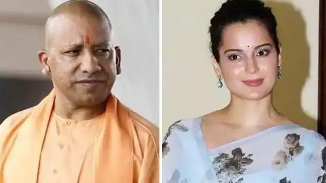 Know which decision Kangana Ranaut supported CM Yogi Adityanath Agra Mughal Museum renamed after Shivaji Maharaj - जानिए सीएम योगी आदित्यनाथ के किस फैसले का कंगना रनौत ने किया समर्थन