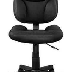 Brenton Studio Task Chair Swing Aldi Chairs And More Searchub Battista Fabric Low Back Black