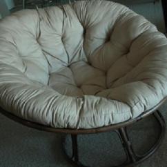Circular Bamboo Chair Cushion Driving Simulator 60 Round For Sale In Sunny Isles Beach Florida