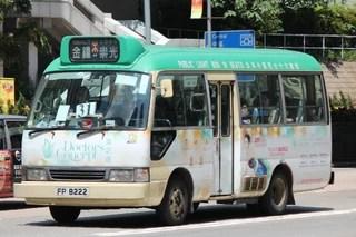 城巴可接辦薄扶林及半山區的通宵巴士服務 - 評深宜論