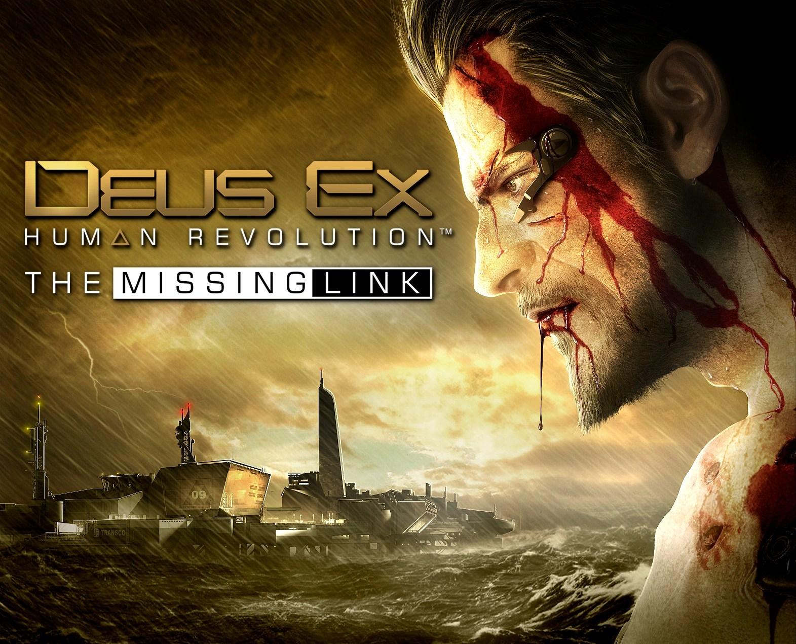 Easter Wallpaper Hd The Missing Link Deus Ex Wiki