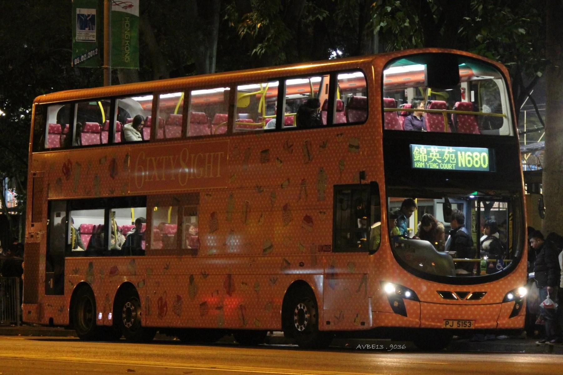 過海隧巴N680線 - 香港巴士大典