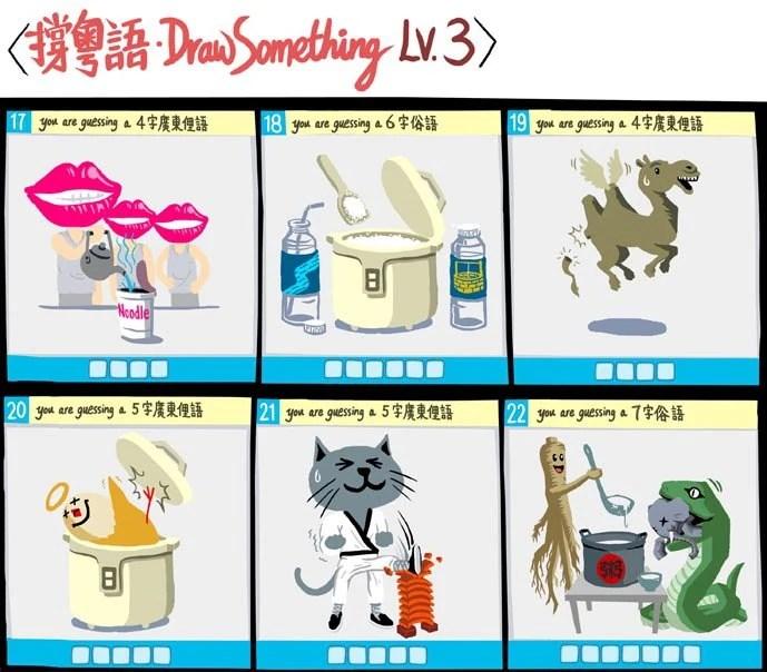 四字成語 - 自由講場 - Baby Kingdom - 親子王國 香港 討論區