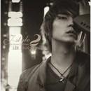Lee Jun Ki -J-Style-1st Japan Album.jpg