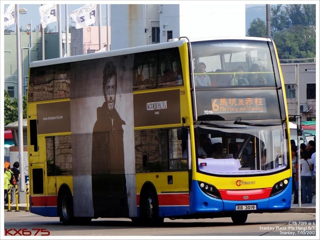 城巴6號線 - 香港巴士大典