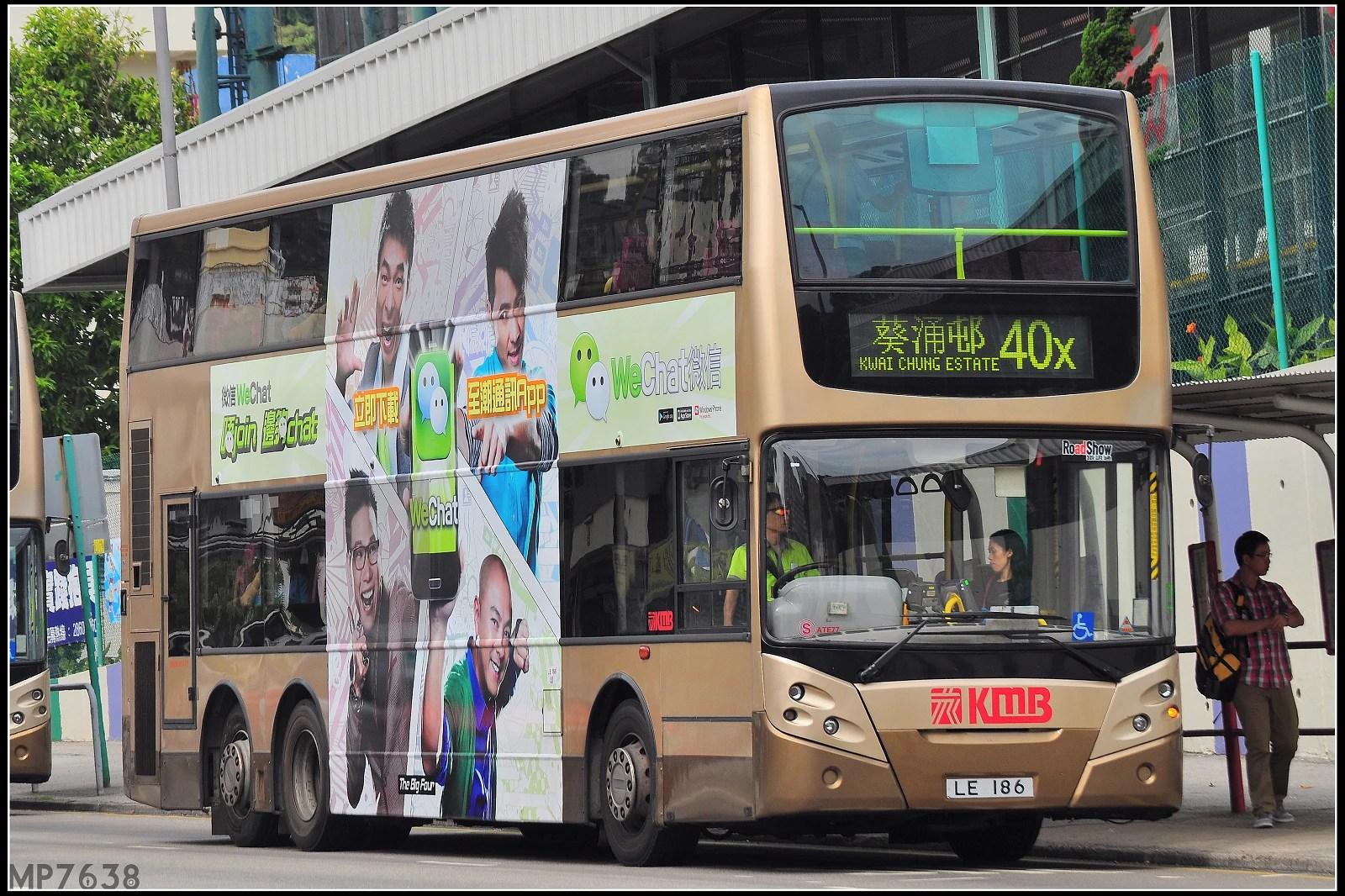 九巴40X線 - 香港巴士大典
