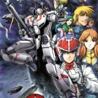 El Animé y yo - Parte II': Series de Mecha - Robotech