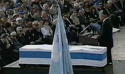 'Shalom, Haver.' Clinton at Rabin's funeral.