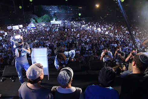 Huge crowd at rally to #BringBackOurBoys #EyalGiladNaftal