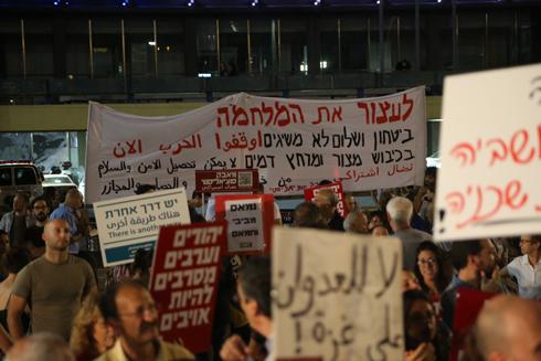 Left-wing protest against Operation Protective Edge (Photo: Motti Kimchi)