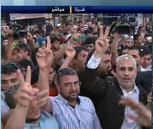 Hamas officials celebrating the ceasefire