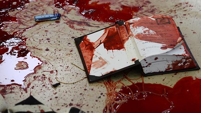 Las secuelas del ataque en Kehilat Yaakov sinagoga (Foto: GPO)