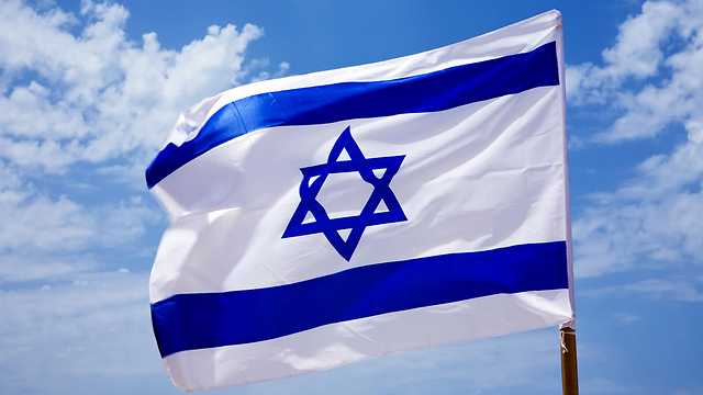 It was precisely the great powers and colonial powers who made the Jewish path to the creation of Israel so very difficult (Photo: Shutterstock)