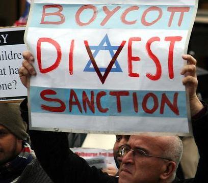 BDS-Demonstranten. Die Führer der Boykottbewegung wollen in Tat und Wahrheit die Vernichtung Israels.