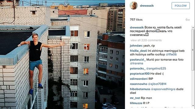 אנדרי באחד מצילומיו האחרונים. העוקבים מבכים את מותו (צילום: מתוך Instagram)