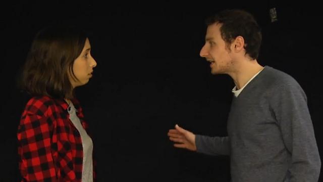 סצנה מתוך ההצגה שכתב ר' (צילום: ליאור פז)