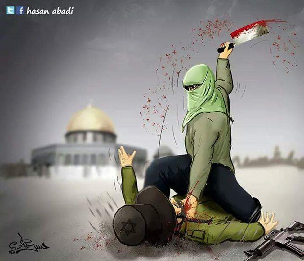 הסתה פלסטינית נגד ישראל בפייסבוק ()