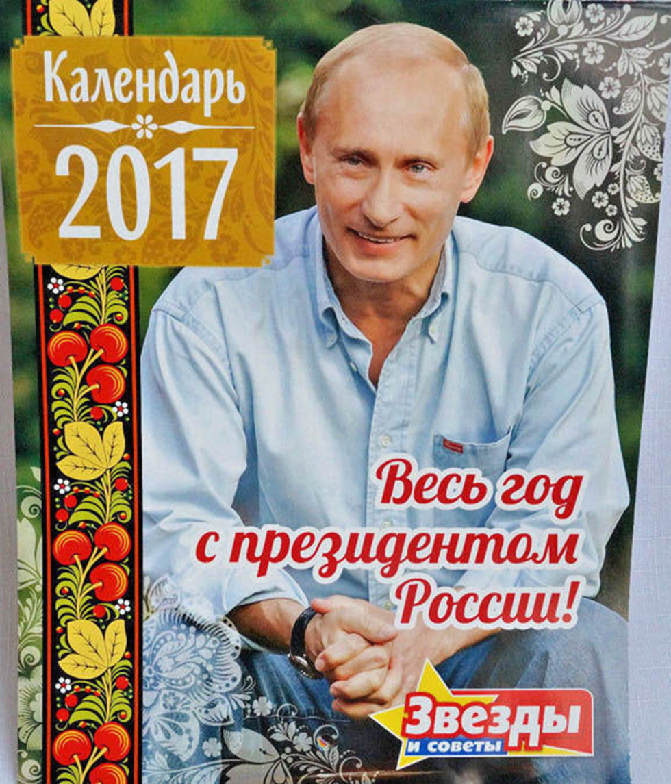 """""""A year with the President of Russia"""""""