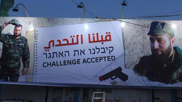 A sign quoting Hamas Leader's promise to Israel: 'Challenge accepted'