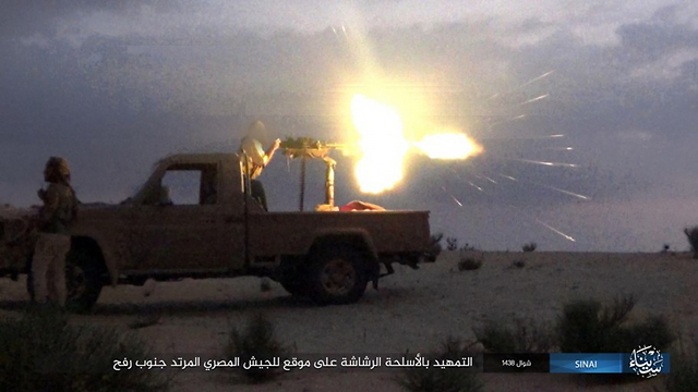 ISIS fighters in the Sinai