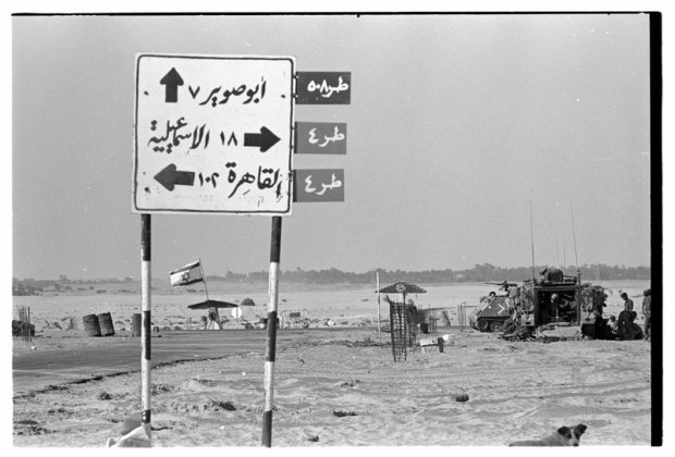 Солдаты укрепили флаг Израиля на побежденном Синае. Фото: Давид Рубингер