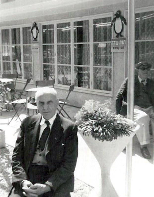 Хуго Оппенхаймер, основатель ресторана
