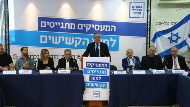 На пресс-конференции. Фото: Асаф Шило (Photo: Assaf Shilo, Yisrael Sun)