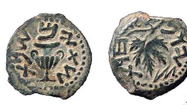 Монета, показанная Даноном в ООН