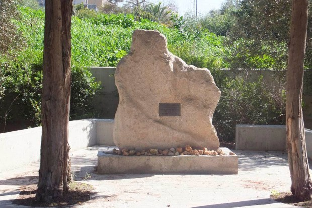 Памятник на месте гибели Миры Бен-Ари