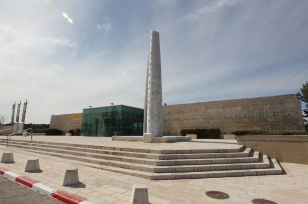 Музей библейских стран. Фото: Сиван Фарадж
